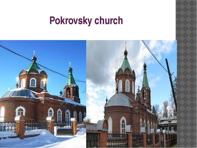 Pokrovsky church