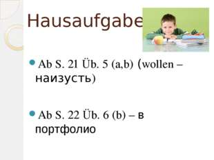 Hausaufgabe Ab S. 21 Üb. 5 (a,b) (wollen – наизусть) Ab S. 22 Üb. 6 (b) – в п