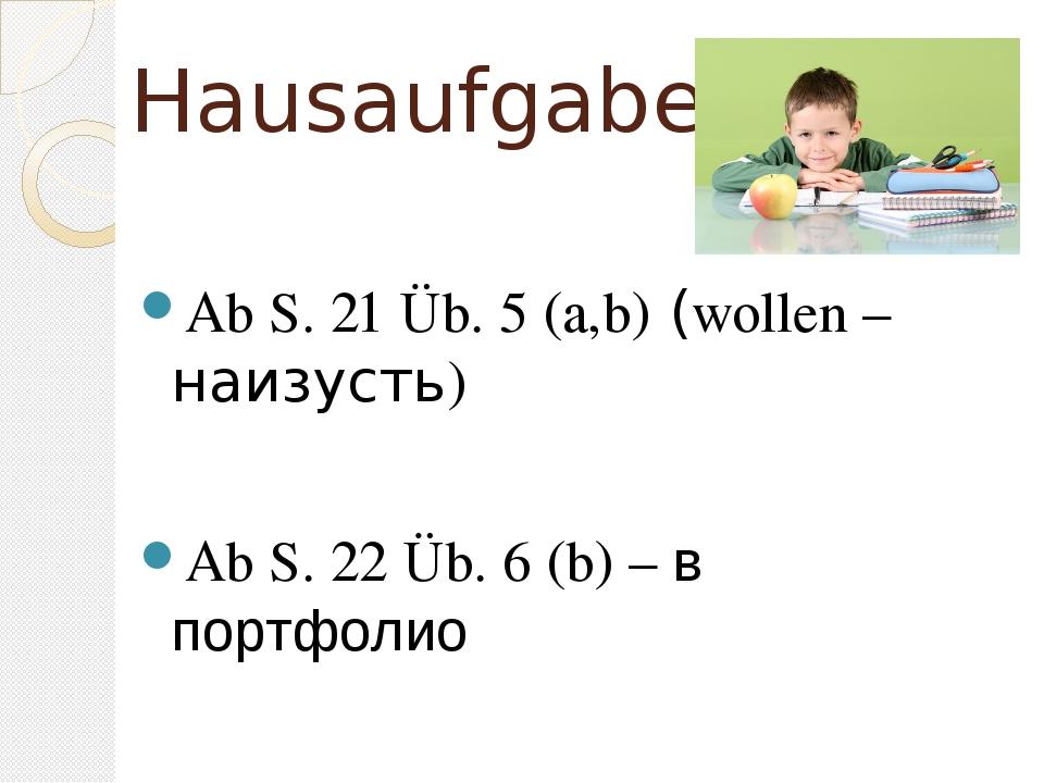 Hausaufgabe Ab S. 21 Üb. 5 (a,b) (wollen – наизусть) Ab S. 22 Üb. 6 (b) – в п...