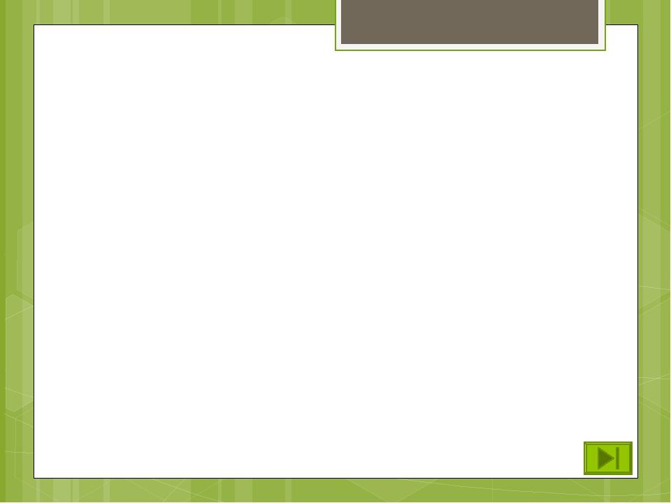 3. Қосуды орындайтын машинаны тапқан адам A) Ада В) Беббидж C) Паскаль D) Лей...