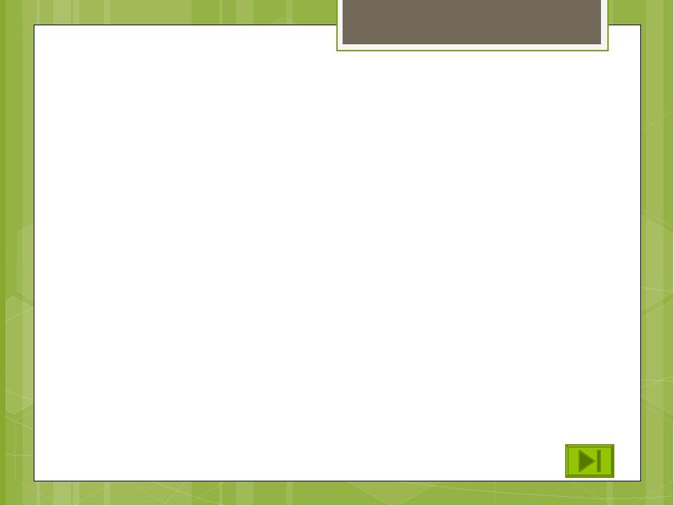 8. Сегіз биттен тұратын топ? A) Бит В) Килобайт C) Мегабайт D) Байт