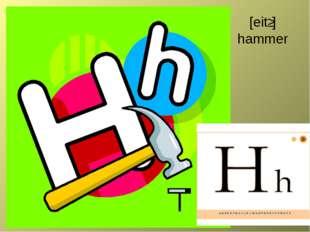 [eitʃ] hammer
