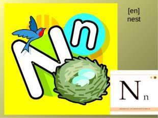 [en] nest