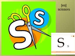 [es] scissors