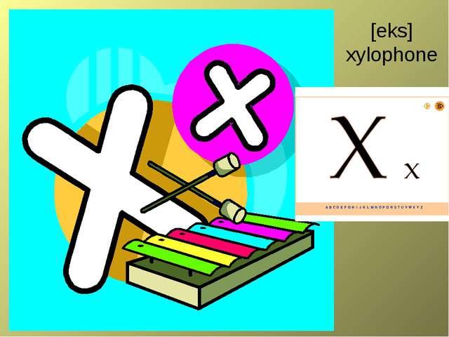 [eks] xylophone