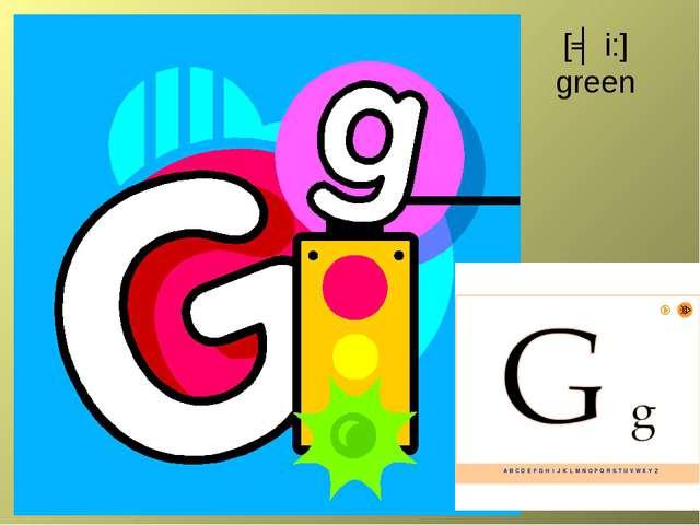 [ʤi:] green