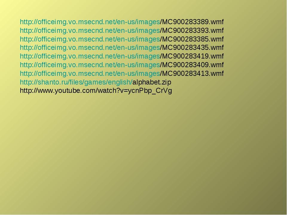 http://officeimg.vo.msecnd.net/en-us/images/MC900283389.wmf http://officeimg...
