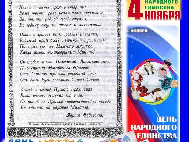 Страничку подготовила Анна К. Независимая газета учащихся МАОУ ДСОШ № 5 «Шко...