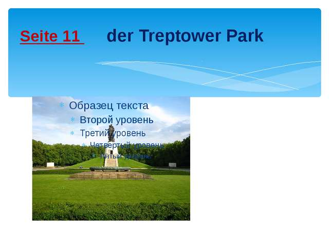 Seite 11 der Treptower Park