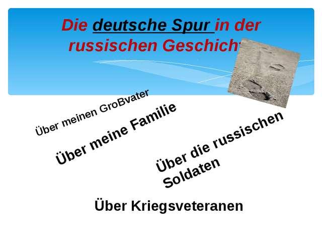 Die deutsche Spur in der russischen Geschichte Über meine Familie Über die ru...