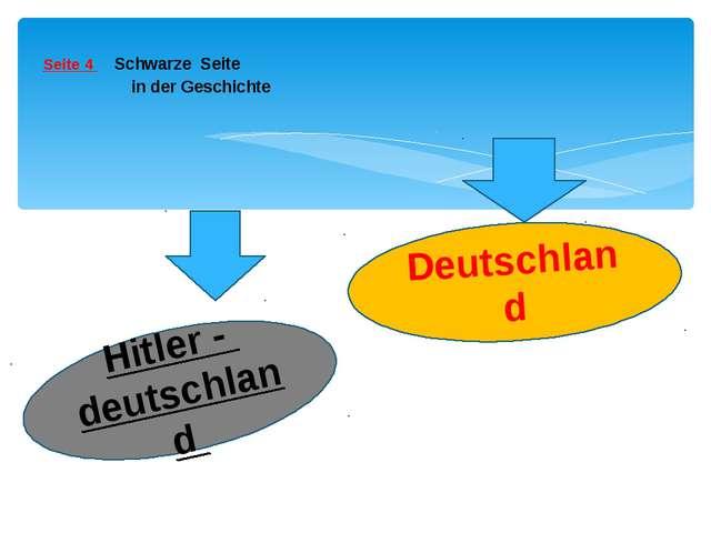 Seite 4 Schwarze Seite in der Geschichte Hitler - deutschland Deutschland