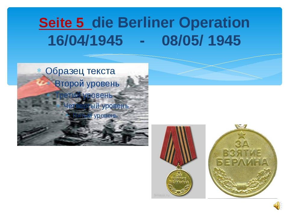 Seite 5 die Berliner Operation 16/04/1945 - 08/05/ 1945