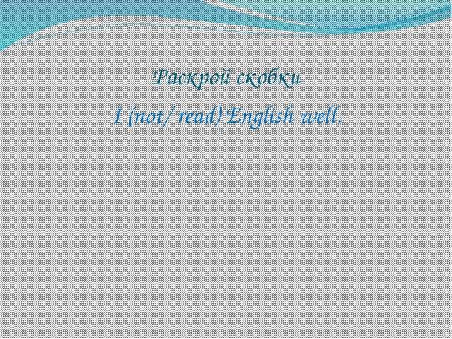 Переведи на английский Ты голодный сегодня?
