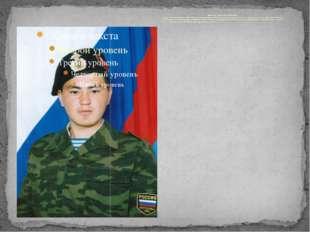 Данилов Сергей Валентинович окончил МОУ Хоготовская СОШ в 2001 году. Призван