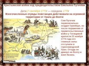 Крестьянская война под предводительством Емельяна Пугачёва Дата17 сентября17