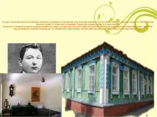 За годы Советской власти неузнаваемо изменился бывший Бугульминский уезд. Бол