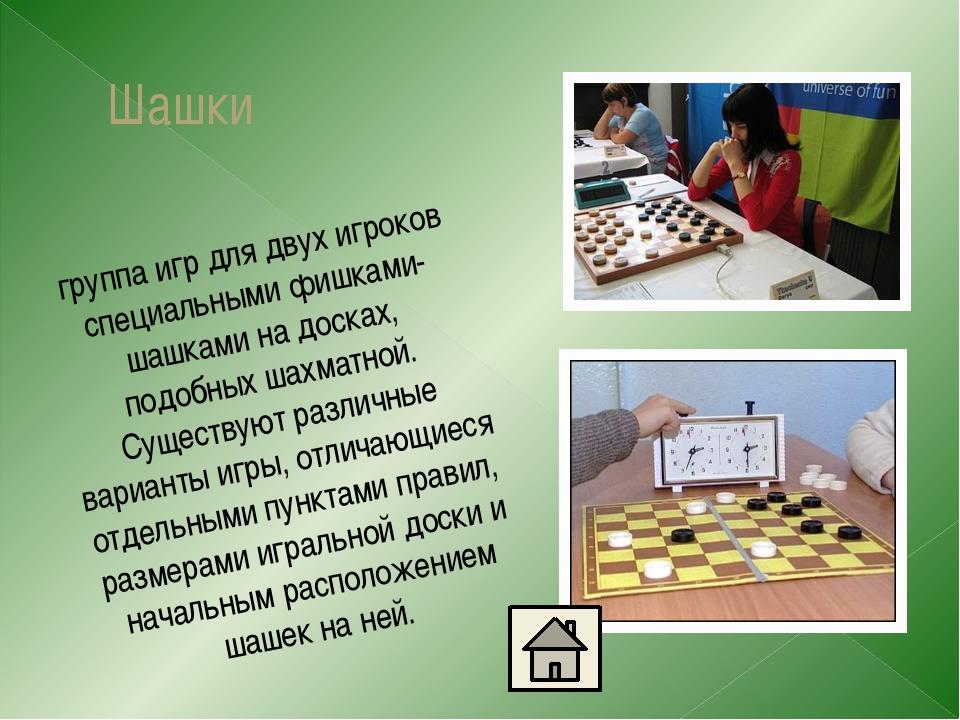 Интернет ресурсы http://ru.wikipedia.org/wiki/%D0%A1%D0%B0%D0%BC%D0%B1%D0%BE...