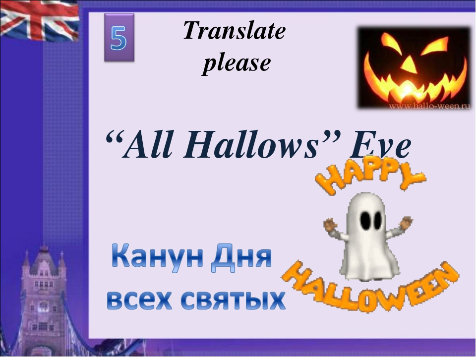 "Translate please ""All Hallows"" Eve"