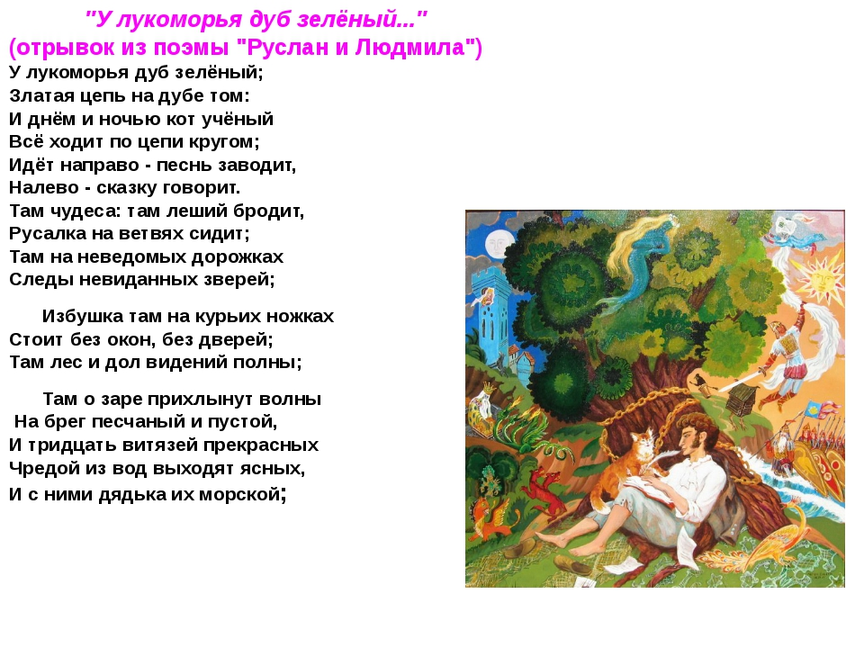 Стих про своё село