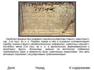 Книгопечатание на Руси С середины XVI в. правительство Ивана IV приступило к