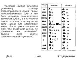 Книгопечатание на Руси В середине XVI в. в эпоху царствования Ивана Грозного