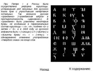 Книгопечатание на Руси Но тогда возникло еще одно затруднение - большинство к