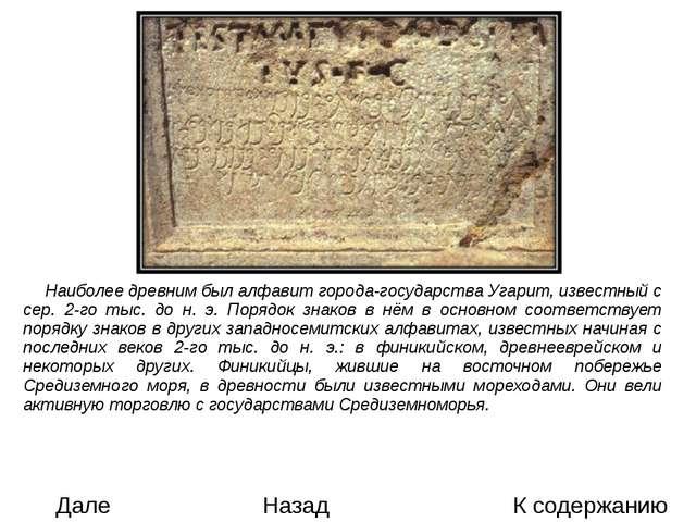 Книгопечатание на Руси С середины XVI в. правительство Ивана IV приступило к...