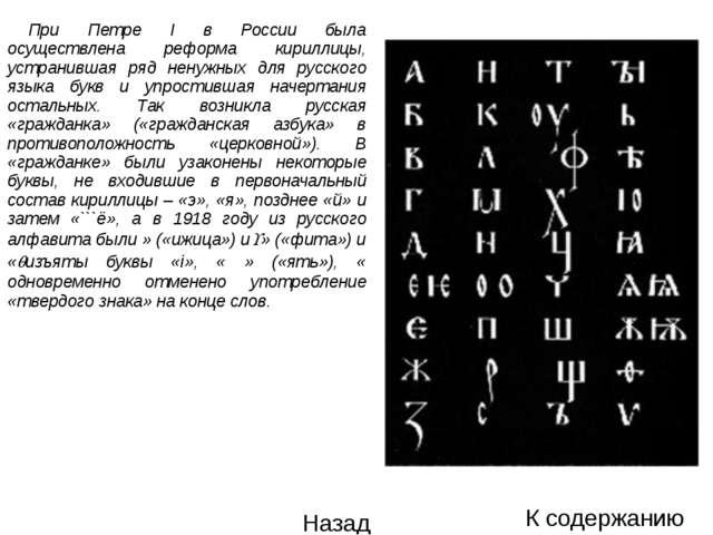 Книгопечатание на Руси Но тогда возникло еще одно затруднение - большинство к...