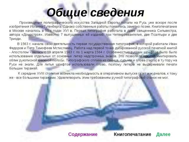 Лист итогового контроля Краткий пересказ строения ЭВМ первого поколения. Прин...