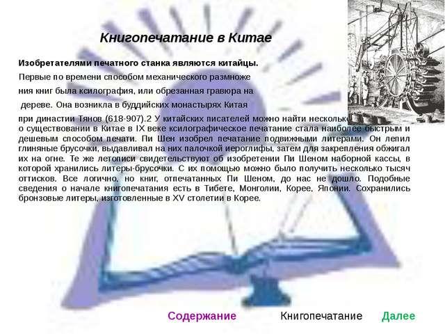 Лист итогового контроля Краткий пересказ истории возникновения компьютерного...
