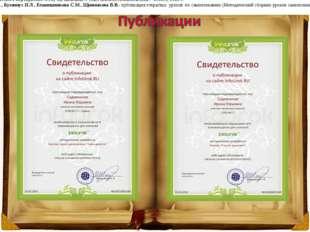 публикация внеклассного мероприятия «А ну-ка, мальчики!» (сайт infourok.ru/m