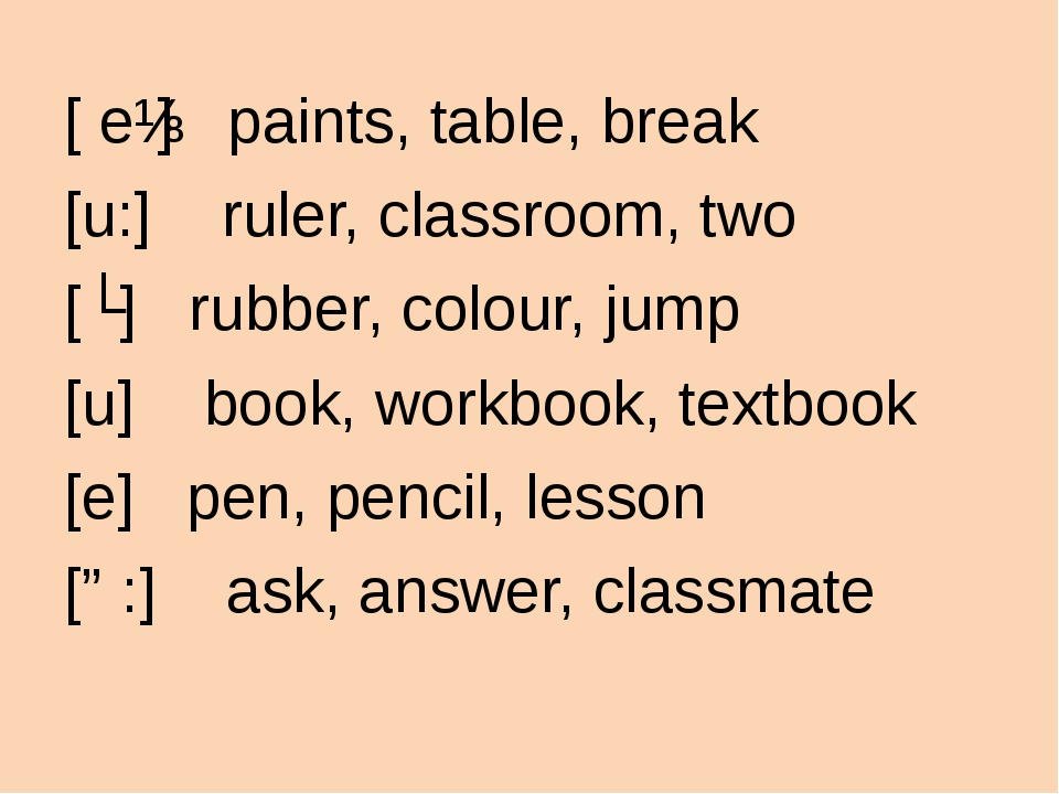 [ eɪ] paints, table, break [u:] ruler, classroom, two [ʌ] rubber, colour, jum...