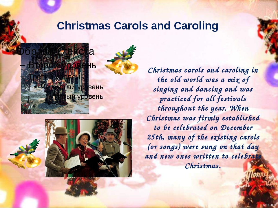 Christmas Carols and Caroling Christmas carols and caroling in the old world...