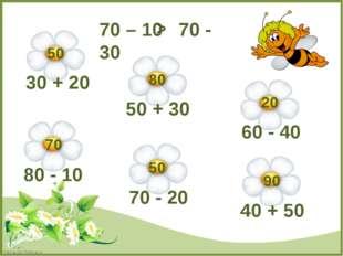 30 + 20 80 - 10 50 + 30 70 - 20 40 + 50 60 - 40 70 – 10 70 - 30 ^ 50 50 80 70