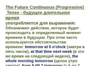 The Future Continuous (Progressive) Tense - будущее длительное время употреб