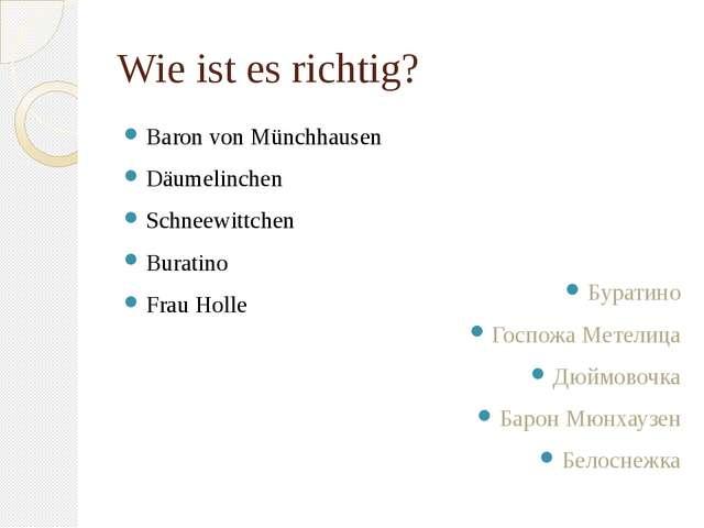 Wie ist es richtig? Baron von Münchhausen Däumelinchen Schneewittchen Buratin...