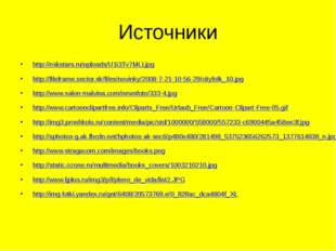 Источники http://nskstars.ru/uploads/U1i3Tv7MLI.jpg http://fileframe.sector.s