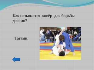 Как выглядит и что означает эмблема Олимпийского движения? Эмблема - 5 перепл