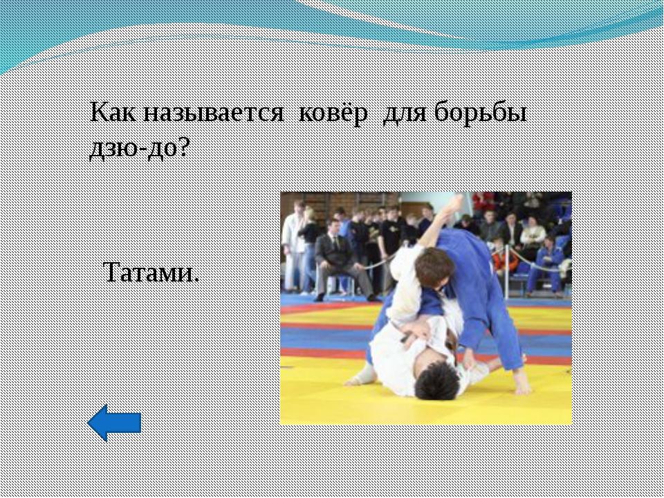 Как выглядит и что означает эмблема Олимпийского движения? Эмблема - 5 перепл...