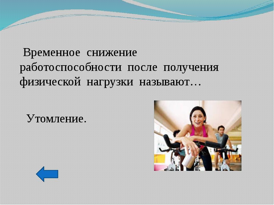 Что означает понятие «паралимпийский спорт» ? Слово произошло от слияния 2 с...