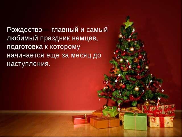 Рождество— главный и самый любимый праздник немцев, подготовка к которому нач...