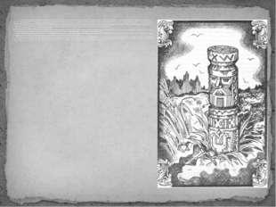 У наших предков-язычников Чур был божеством не самого высокого ранга, однако