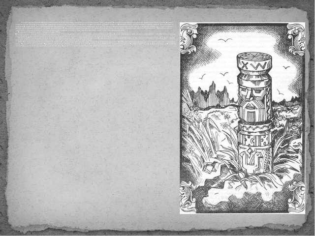 У наших предков-язычников Чур был божеством не самого высокого ранга, однако...