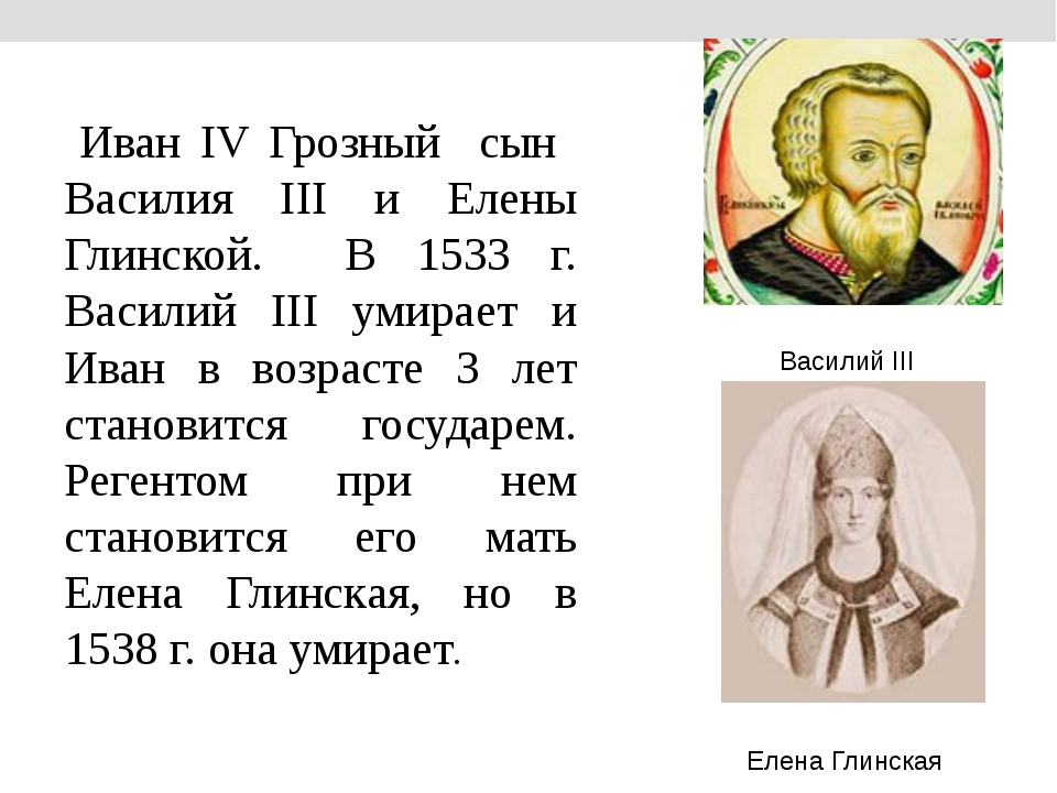 ivan iv of russia essay Very little is actually known about ivan none of his papers  ivan the terrible: life of ivan iv of russia (1933 a m kurbsky and tsar ivan iv of russia.