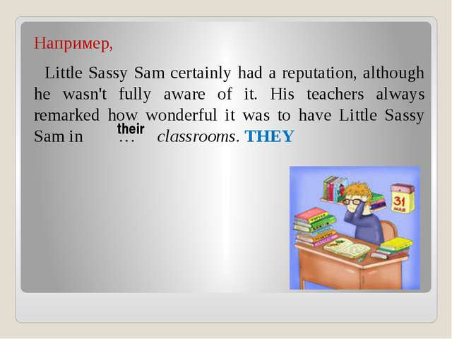 Например, Little Sassy Sam certainly had a reputation, although he wasn't ful...