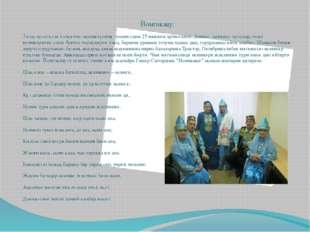 Йомгаклау: Татар ир-ат һәм хатын-кыз исемнәренең тулаем саны 25 меңнән артып