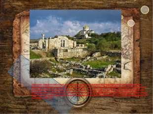Херсонес Таврический-полис, основанный древними греками на Гераклейском полу