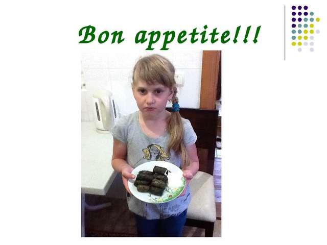 Bon appetite!!!