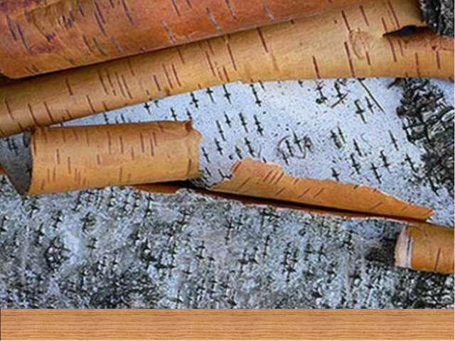 Из лозы и бересты плетут много различных изделий. Корзинки для сбора овощей с...
