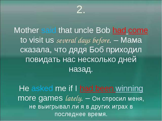 2. Mother said that uncle Bob had come to visit us several days before. – Мам...